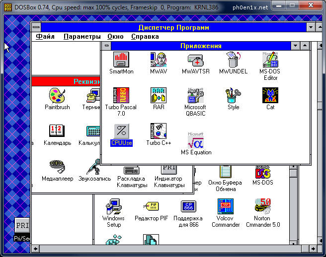 DosBox - Windows 3.11