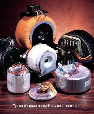 Содержание драгоценных металлов в радиодеталях: ЛАМПЫ (гр. на 1000 штук) Наименование.