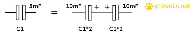 Схема замены неполярного электролитического конденсатора двумя встречно-соединенными полярными