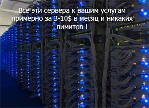 как чистый сервер на хостинг